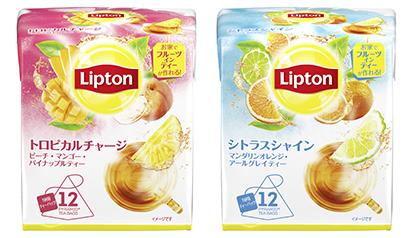 紅茶特集:ユニリーバ・ジャパン 家庭でホットフルーツインティー