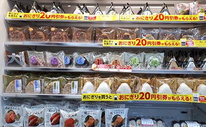 コメビジネス最前線特集:炊飯 旺盛な米飯惣菜需要に対応