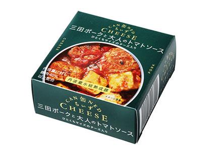 国分西日本、女性向けおつまみ「缶ちぃず」第2弾を発売 地域食材を前面に