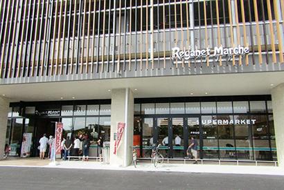 西鉄ストア、「レガネットマルシェ香椎照葉」オープン 小型店の新モデル育成