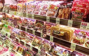 食肉・食肉加工品特集