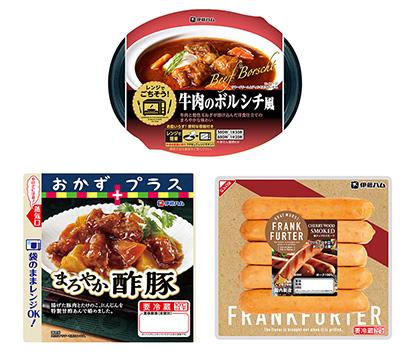 食肉・食肉加工品特集:伊藤ハム 揃えた適量サイズ「おかずプラス」