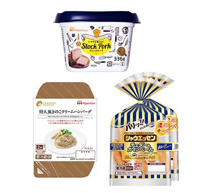 食肉・食肉加工品特集:日本ハム レンジ対応品強化「シャウエッセン」