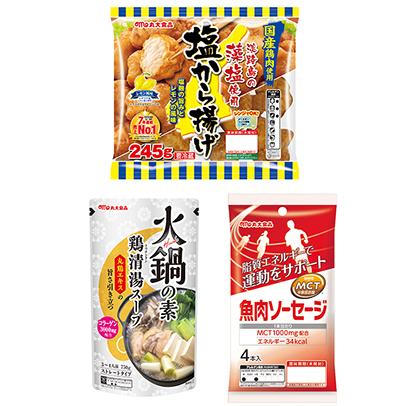 食肉・食肉加工品特集:丸大食品 専門店の味家庭で「火鍋の素」