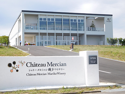 メルシャン、日本ワイン事業で上田市に新拠点 3ワイナリー体制を始動