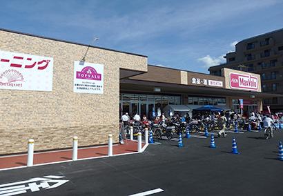 近畿中四国小売流通特集:注目の新店舗=マックスバリュ西日本「マックスバリュ英…