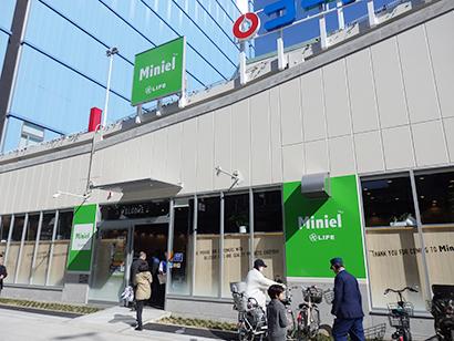 近畿中四国小売流通特集:注目の新店舗=ライフコーポレーション「ミニエル西本町…