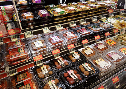 ◆秋季漬物特集:多様化する消費者 こだわりや特別感で掘り起こし