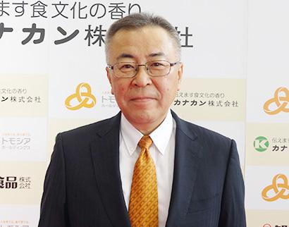 全国卸流通特集:カナカン・吉田茂社長 スローガン「継続と進化」