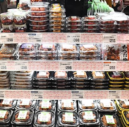 秋季漬物特集:梅干し=低温多雨で売上げ減