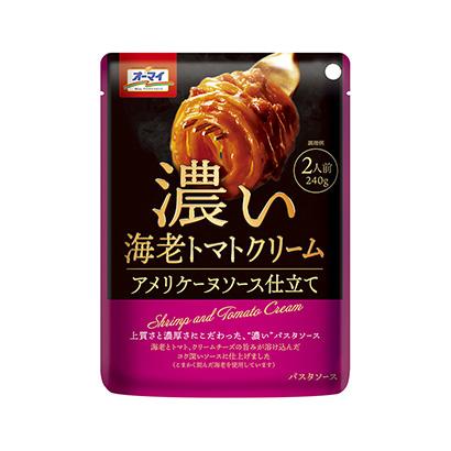「オーマイ 濃い 海老トマトクリーム」発売(日本製粉)