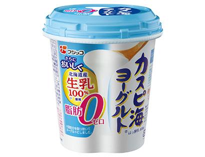 ヨーグルト・乳酸菌飲料特集:フジッコ カスピ海「脂肪ゼロ」を生乳100%に