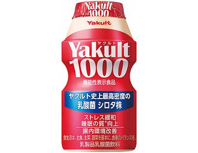 ヨーグルト・乳酸菌飲料特集:ヤクルト本社 「Yakult1000」将来の主力…