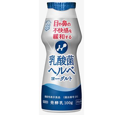 ヨーグルト・乳酸菌飲料特集:雪印メグミルク 「ヘルベヨーグルト」で新市場創造
