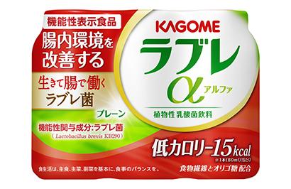 ヨーグルト・乳酸菌飲料特集:カゴメ 「ラブレ」の顧客接点増やす