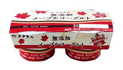 ヨーグルト・乳酸菌飲料特集:チチヤス 五つのこだわり追求
