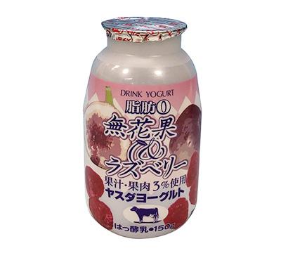 ヨーグルト・乳酸菌飲料特集:ヤスダヨーグルト 新商品と企画で目標達成へ