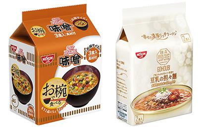 即席麺特集:日清食品 「お椀で食べる」シリーズが好調