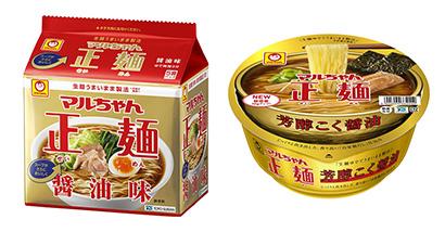 即席麺特集:東洋水産 「赤いきつね」「緑のたぬき」が新プロモーション