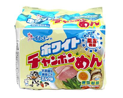 即席麺特集:イトメン 「チャンポンめん」伸長 限定ミルク風味も投入