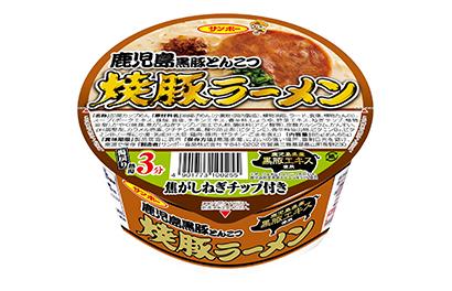即席麺特集:サンポー食品 会社設立70周年で「ヤカンちゃん」デザイン刷新