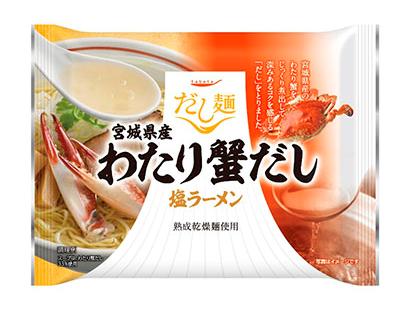 即席麺特集:国分グループ本社 売上げ好調 「tabete だし麺」14種に