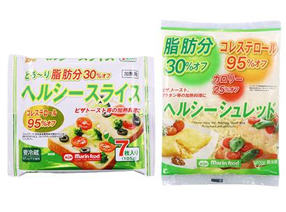 マリンフード、脂肪分30%オフチーズ2品上市