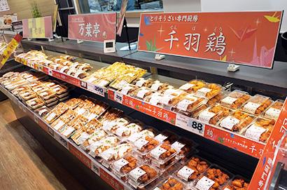 「ベイシア成田芝山店」開店 コンパクトSuC3号店で戦略カテゴリーの開発進化