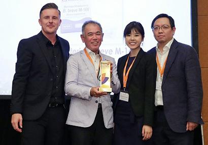 日本企業初の受賞となった
