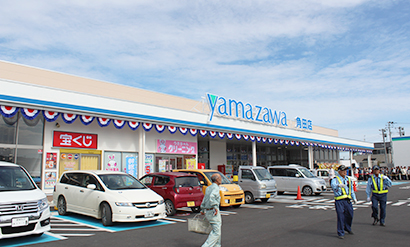 ヤマザワ 角田 店