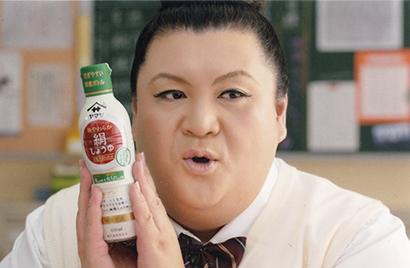 ヤマサ醤油、「鮮度生活 絹しょうゆ減塩」CMでマツコ継続起用