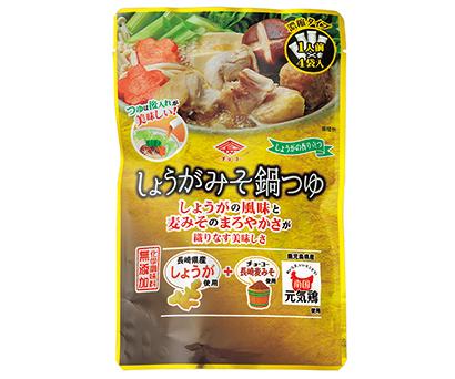 鍋物調味料特集:チョーコー醤油 「しょうがみそ」投入 ベースは長崎みそ