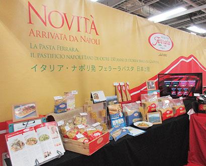 昨年の日本製粉のブース
