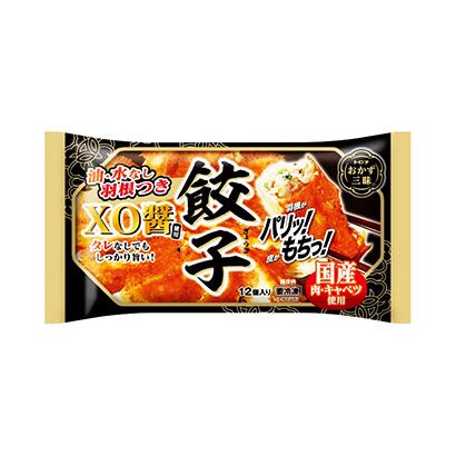 冷凍「おかず三昧 餃子」発売(トロナジャパン)