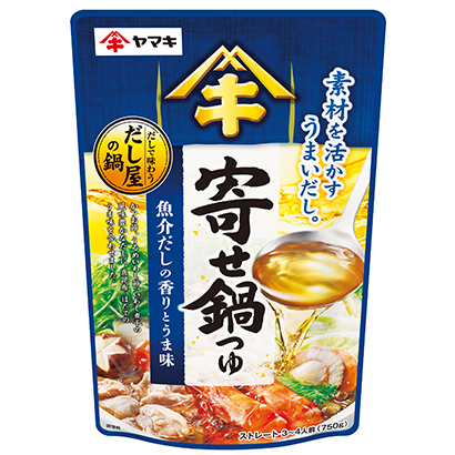 鍋物調味料特集:ヤマキ 鍋つゆ、差別化戦略確立を