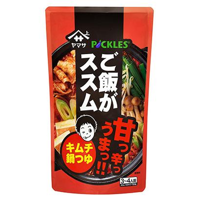鍋物調味料特集:ヤマサ醤油 「ご飯がススム」好発進