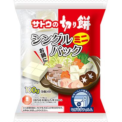 鍋物調味料特集:鍋物関連商材=佐藤食品工業 もち需要、裾野広げる