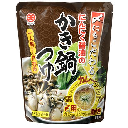 鍋物調味料特集:日本丸天醤油 ターゲットはカキ好き