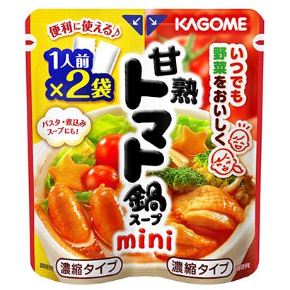 鍋物調味料特集:カゴメ 「トマト鍋」10周年でコラボ販促