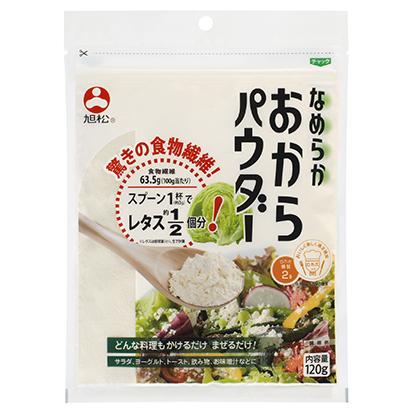 こうや豆腐特集:旭松食品 新たな製品価値を訴求 上半期は好調持続
