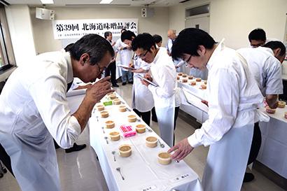 第39回「北海道味噌品評会」開催 最優秀賞に2社