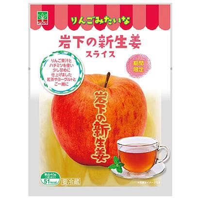 リンゴ酢とリンゴ果汁、はちみつで仕上げたフルーティーな甘口タイプ