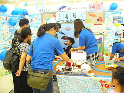 コープみらい、手作り食育企画 寿司ネタの魚を知るゲームも