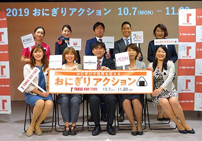 安東迪子TFT代表(前列右)とおにぎりアクション参画企業・団体メンバー(後列中央が岡本康隆課長)