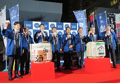 灘五郷酒造組合、「日本酒の日」全国一斉日本酒で乾杯! 18蔵元の酒堪能