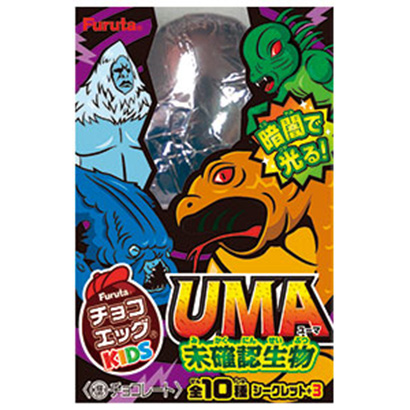 軽減税率が適用される「チョコエッグキッズ(UMA)」