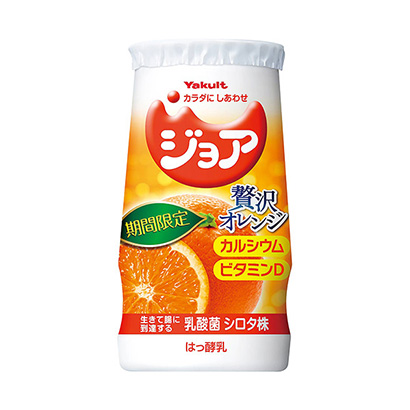 「ジョア 贅沢オレンジ」発売(ヤクルト本社)