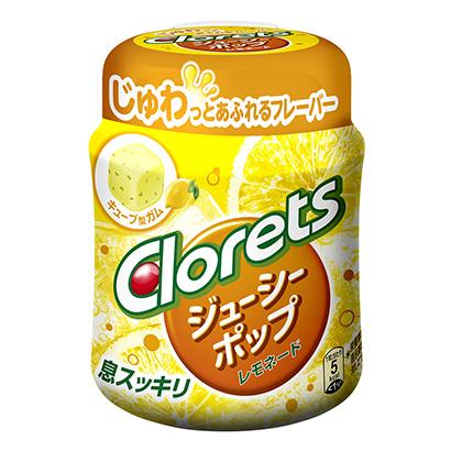 「クロレッツ ジューシーポップ レモネード」発売(モンデリーズ・ジャパン)