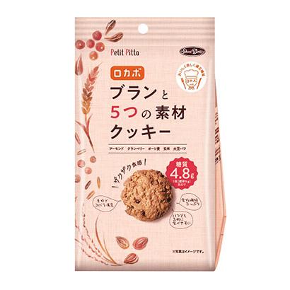 「ブランと5つの素材クッキー」発売(正栄デリシィ)