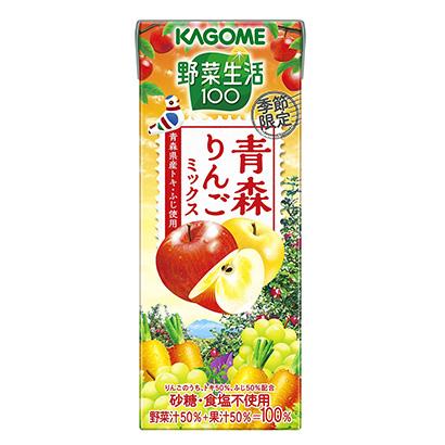 「野菜生活100 青森りんごミックス」発売(カゴメ)